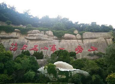 【纯玩团,市区酒店上门接】青岛崂山+仰口风景区+太清景区+八水河一日游q