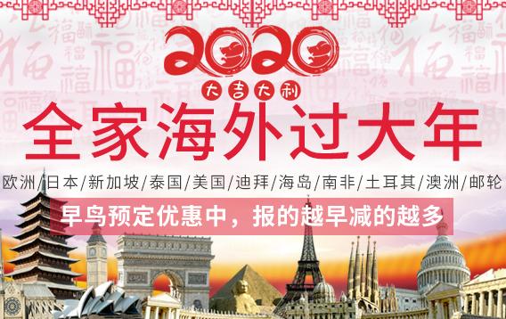 2020年青岛春节去新加坡旅游线路报价汇总_春节青岛出发新加坡旅游推荐